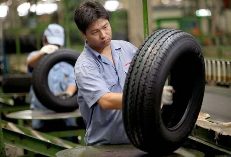 Beijing Capital Tyre